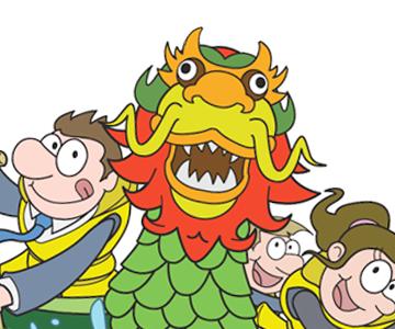 DragonBoat Challenge 2018